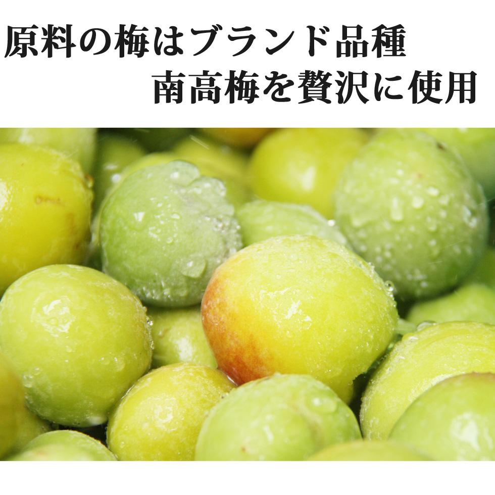ブランド品種南高梅を蒸留させた梅スピリッツ