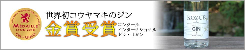 phone_kozue180330.jpg