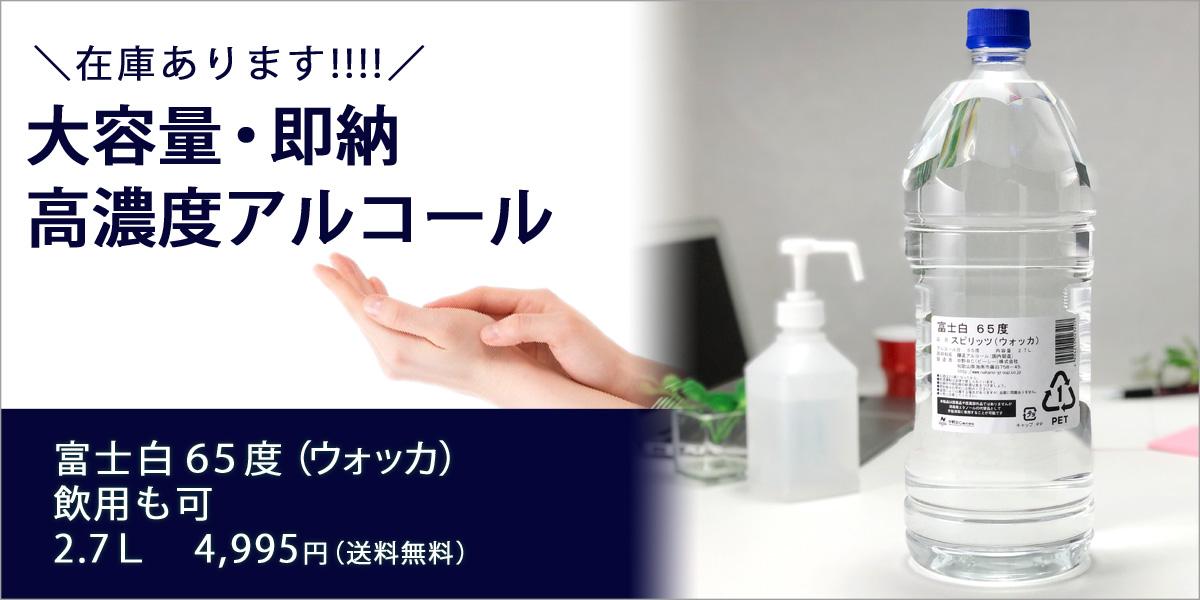 top_fujishiro65-2.jpg