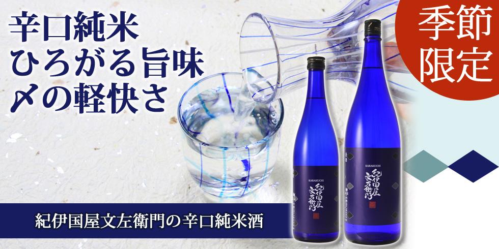top_kibunkarakuchi.jpg