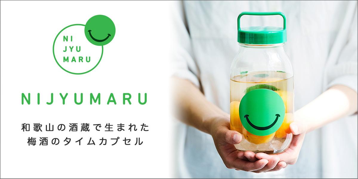 top_nijyumaru2.jpg