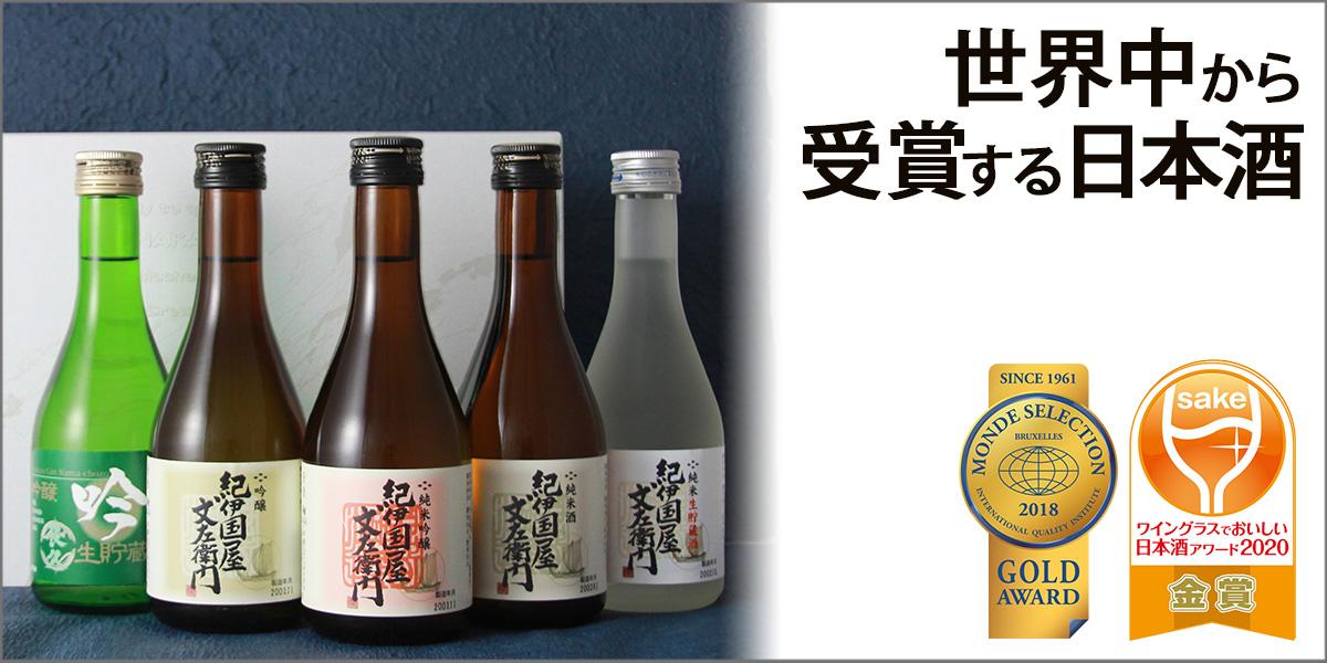 top_sakex5200414.jpg
