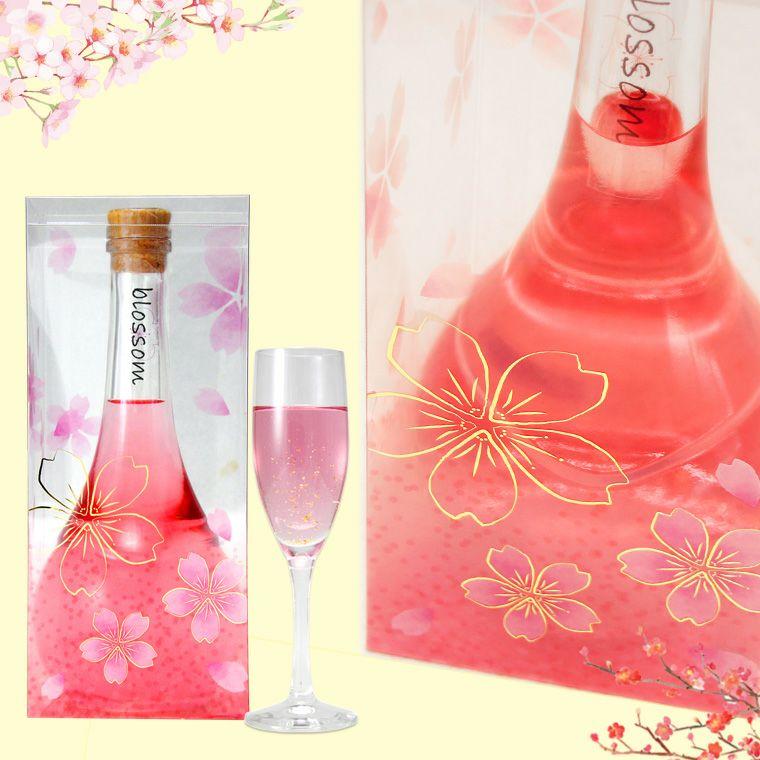 母の日プレゼント人気の梅酒No.1★ 誕生日のお祝いに!金箔入りのさくら色したお酒 「blossomさくら梅酒」