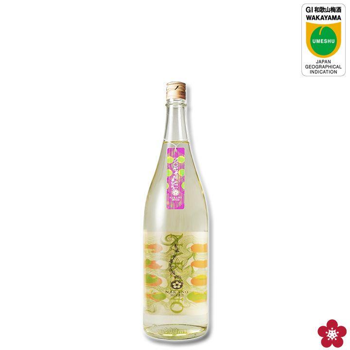 中野梅酒ヌーボー1800ml