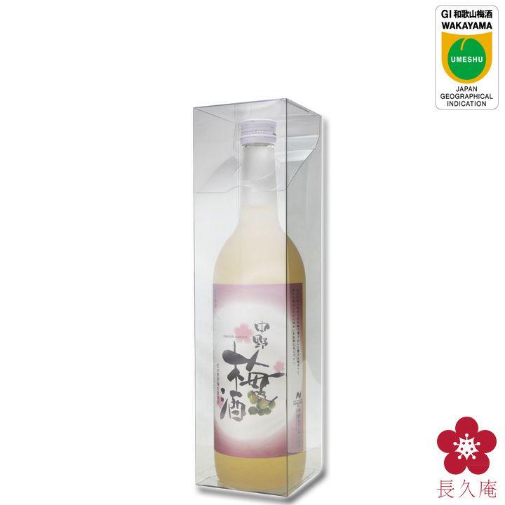 中野梅酒 720ml ※化粧箱入り【本格梅酒】