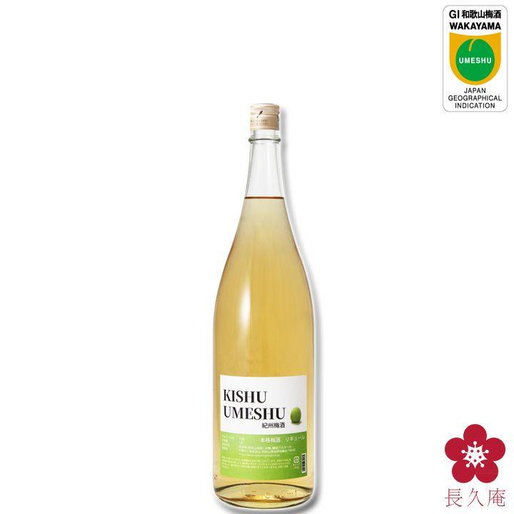 KISHU UMESHU 1800ml【本格梅酒】