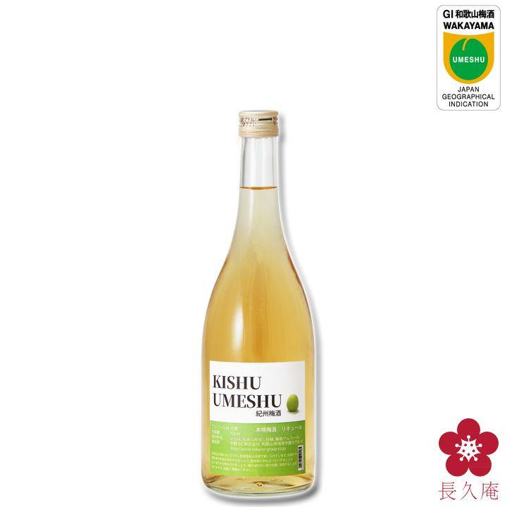 KISHU UMESHU 720ml【本格梅酒】