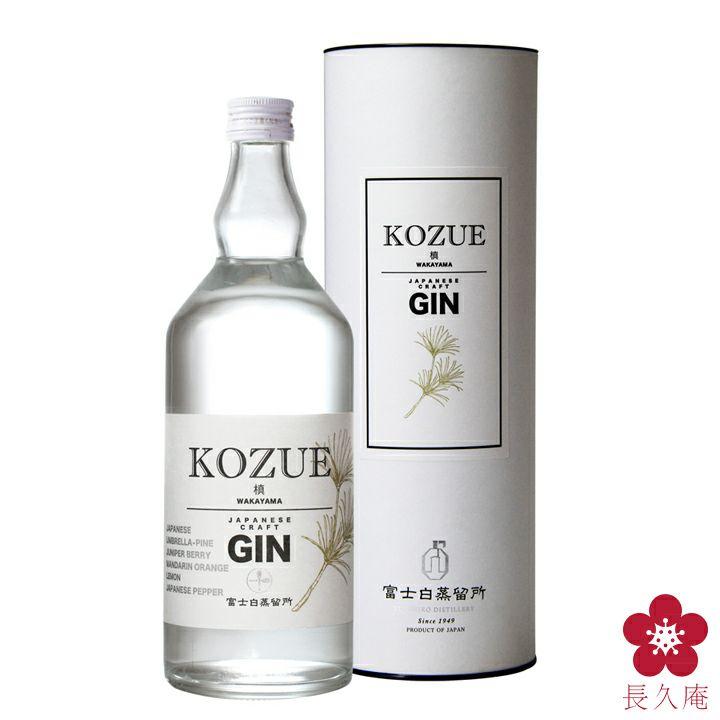 槙‐KOZUE‐箱入り