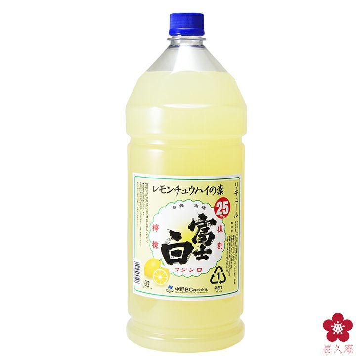 富士白レモンチュウハイの素 4000ml