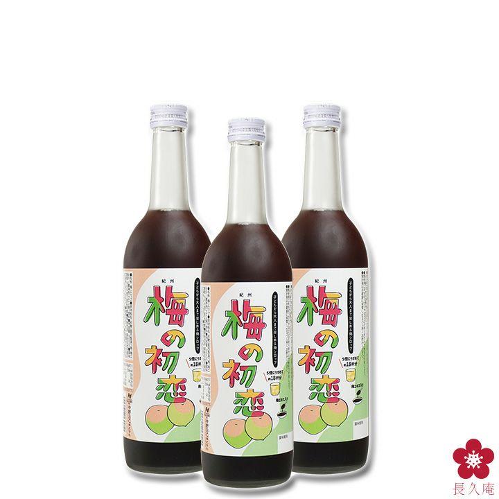 梅シロップ 梅の初恋 (箱無し) 3本セット【送料無料】